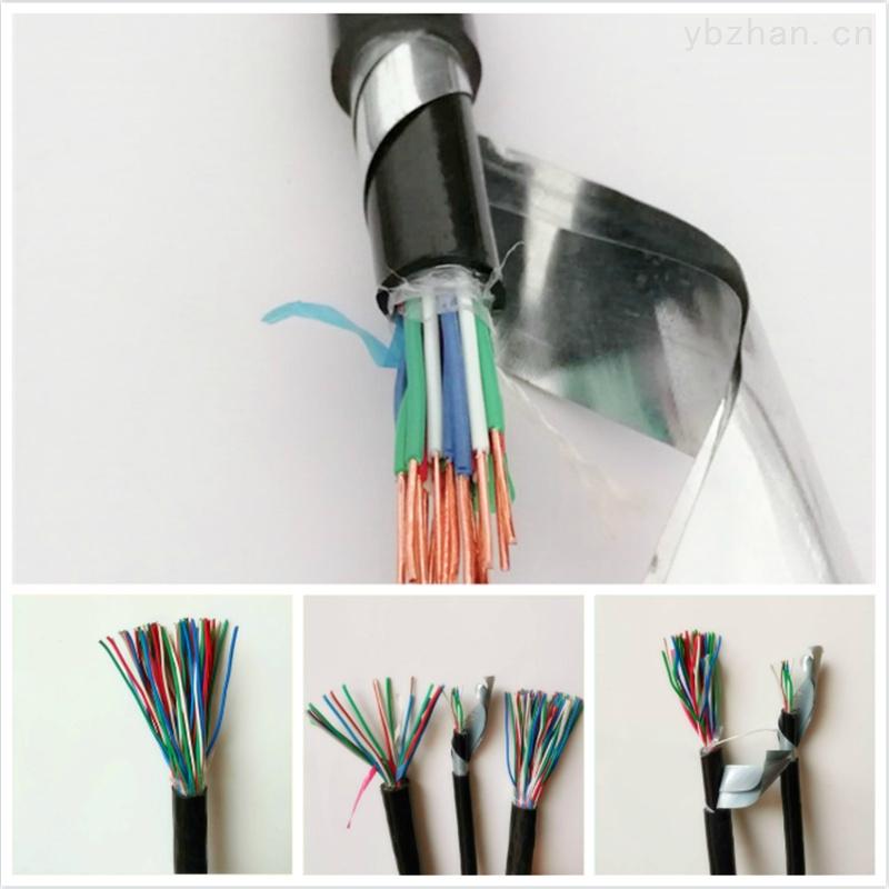 MSYV煤礦用射頻同軸電纜