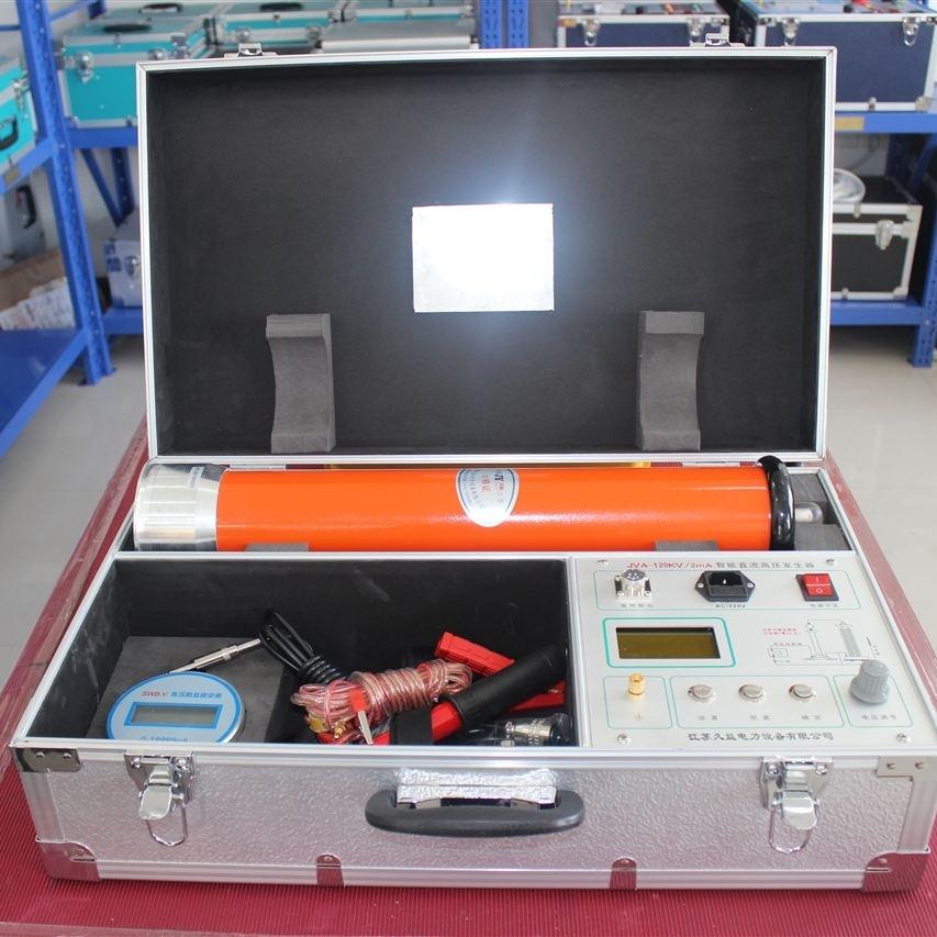 高精度直流高压发生器