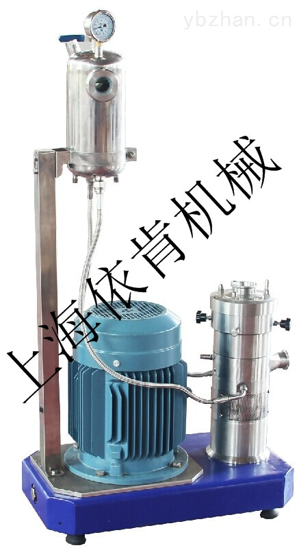 ER-表面活性劑 塑料,染料助劑均質分散機