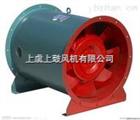 HTF(A)-II-10双速高温消防排烟风机