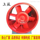 4kwHTF-1-5.5民用建筑轴流式消防排烟风机