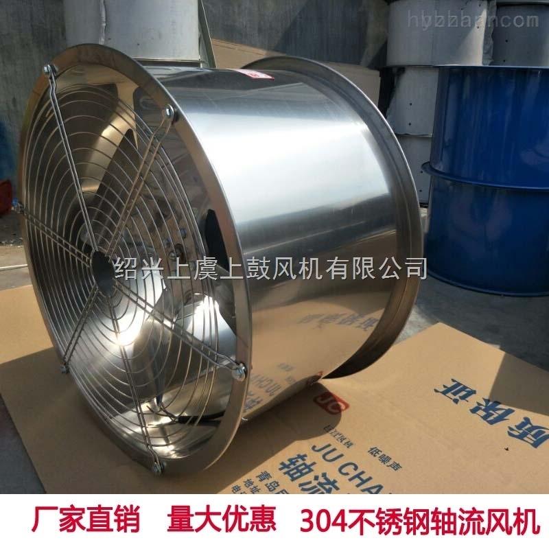 DZT-3.15A固定式轴流通风机