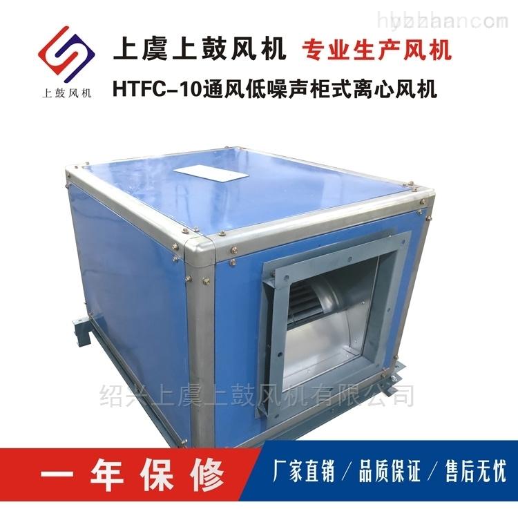 4KWHTFC-I-18高温离心排风机箱
