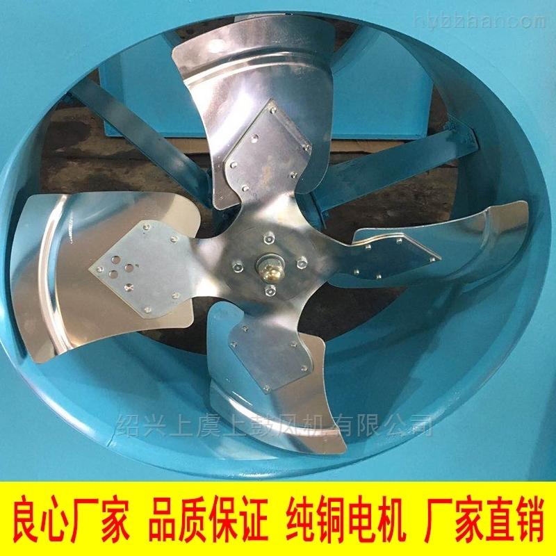 全铝制轴流式屋顶风机