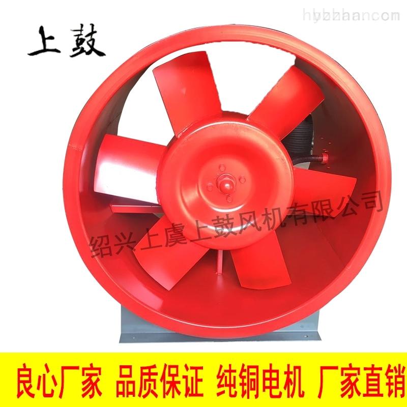 7.5kwHTF-III-10高压型高温轴流消防风机