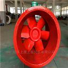 IMX混流式消防排烟风机