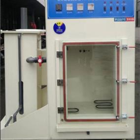 二氧化硫实验仪