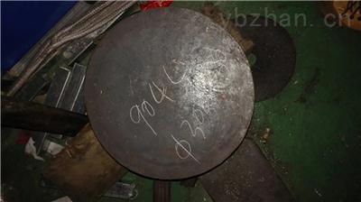 GH90盤圓-