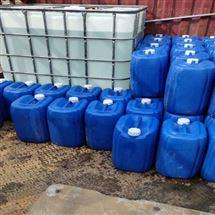 环保上海安全高效阻垢分散剂