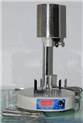 可調高速勻漿機\電動高速勻漿機