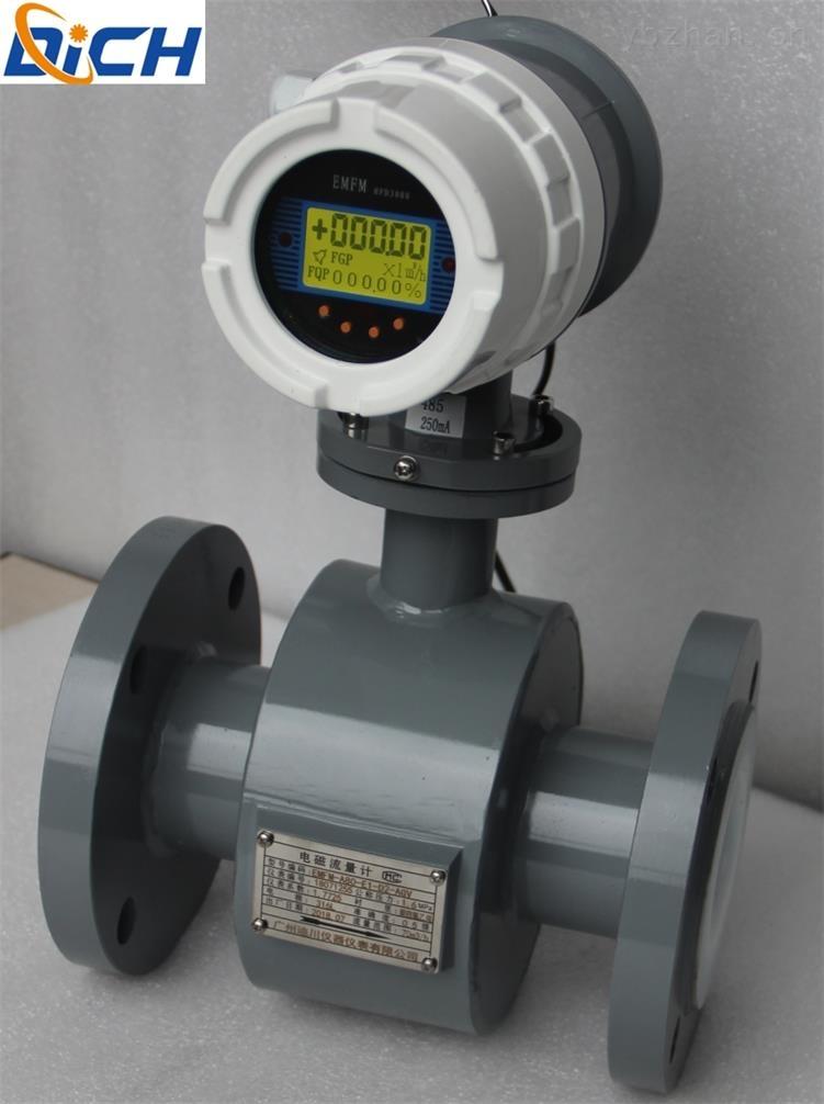 EMFM-廣州廠家供應城市污水電磁流量計