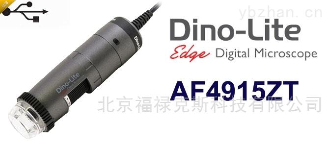 AF4915ZT-AF4915ZTL手持式無線WIFI數碼顯微鏡