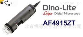 AF4915ZTL手持式無線WIFI數碼顯微鏡