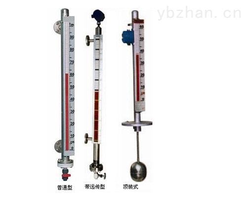 磁翻柱液位計