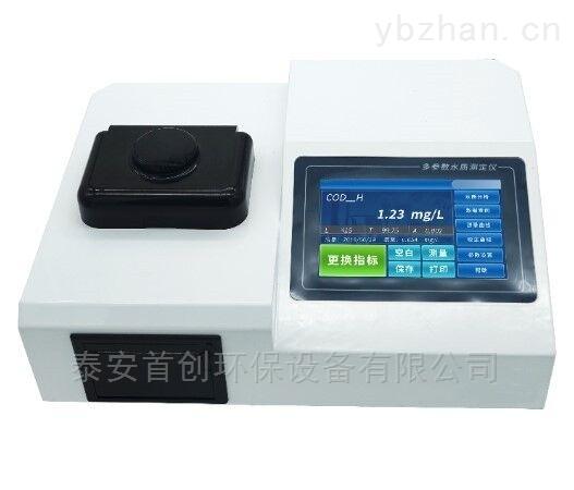 SC-80B-智能觸屏COD水質分析儀
