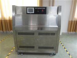 深圳UV紫外光老化试验箱价格