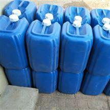 环保山东阻垢分散剂价格优惠