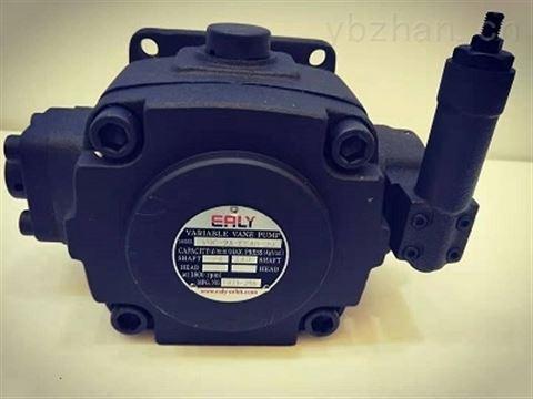 台湾EALY弋力叶片泵VPE-F15-A-10柱塞泵