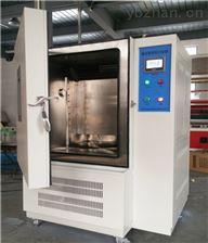 KM-GDW-100可编程高低温试验箱厂家直销