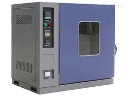 电热恒温鼓风干燥箱采购