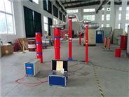 35KV/300mm2電纜1km串聯諧振耐壓試驗裝置