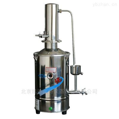 DZ-10Z北京断水自控型不锈钢电热蒸馏水器出水量大