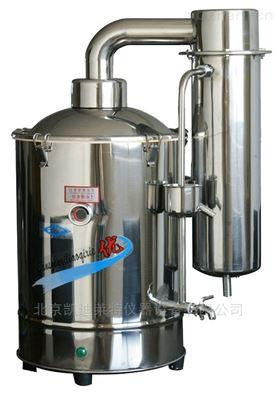 DZ-20Z凯兴德茂北京断水自控型不锈钢电热蒸馏水器