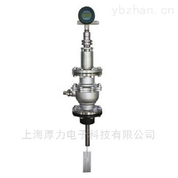 BSL系列-帶球閥插入式靶式流量計