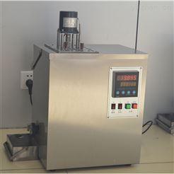 DTS-300S便携手提式高精度恒温油槽