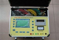 供应商直售变压器有载开关测试仪