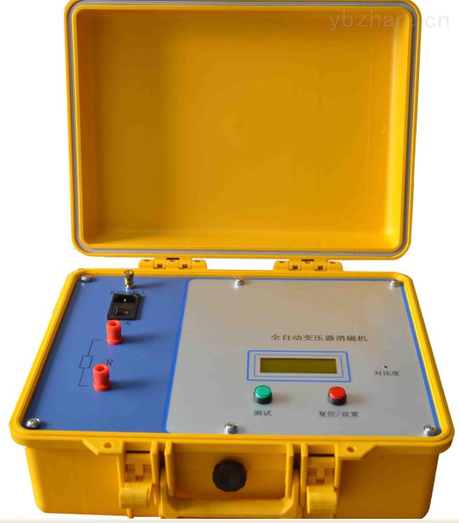 出售全自動變壓器互感器消磁儀電力測試設備