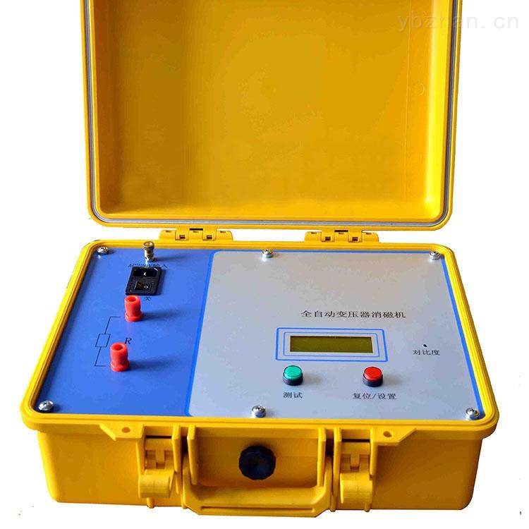 租賃出售電力設備變壓器互感器消磁儀