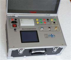 供应商直售高压开关机械特性测试仪
