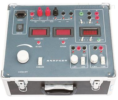 GCJDS继电保护试验箱厂家供應
