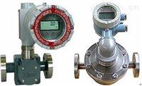 LC-D智能橢圓齒輪流量計