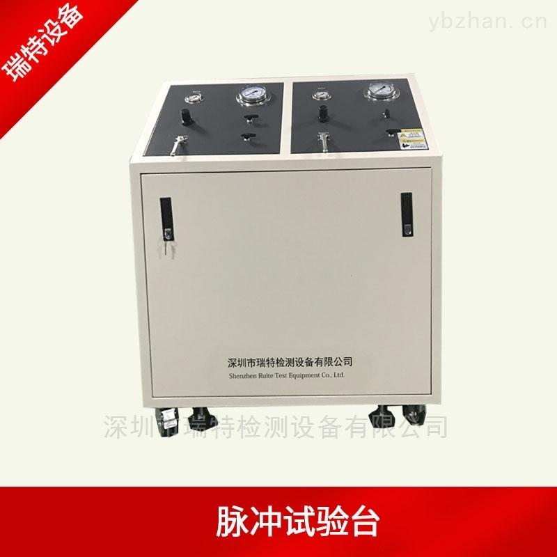 高温脉冲试验机-液压脉冲試驗台