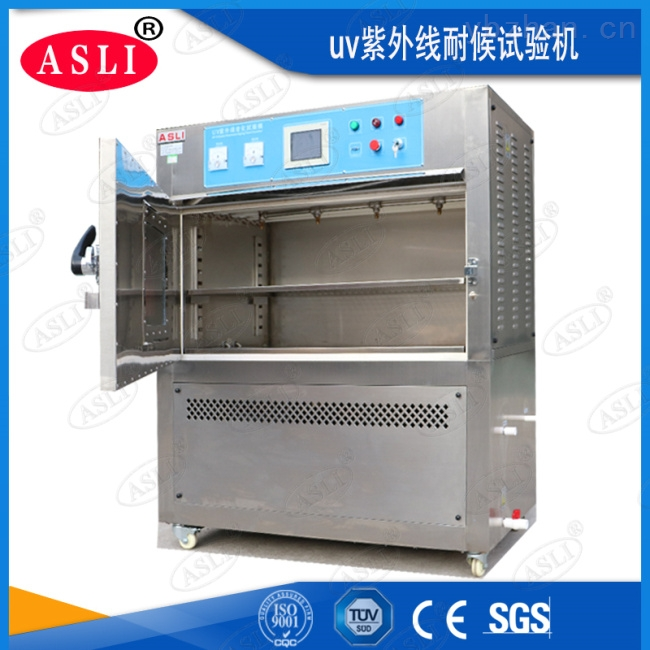 IEC62108紫外光老化试验箱