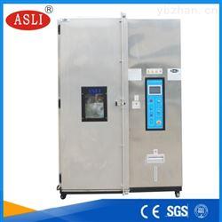 光伏组件步入式温湿度试验箱