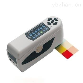 NH300-高品质电脑色差仪