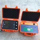 高压多次脉冲法电缆故障测试仪