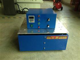 武汉电磁式垂直振动试验台规格