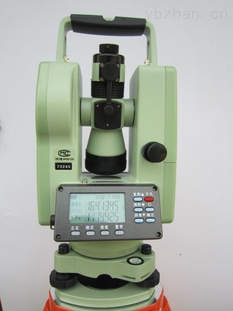 電子經緯儀-三級承裝設備