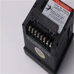 APM830安科瑞APM830高精度电能质量监测仪表