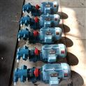 紅旗KCB系列生產KCB-1800齒輪泵 發貨快