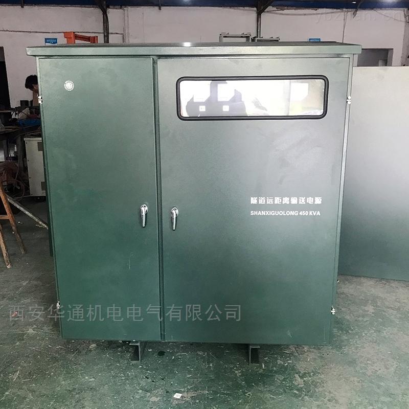 SSG-250KVA280KVA315KVA-隧道线路远距离输送泵不启动专用升压器