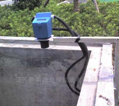 测量自来水水位远传超声波液位计