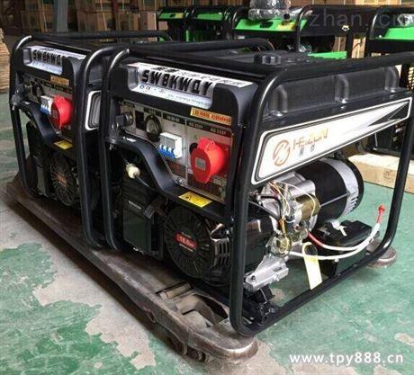 发电机价格-三级承装设备