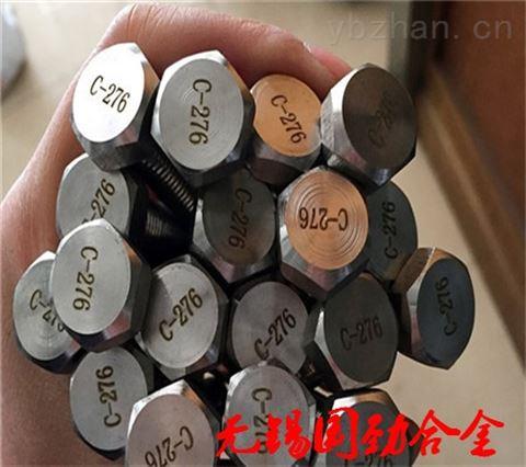 质量好GH2132六角螺栓-