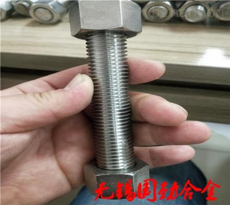 供应NS112方头螺栓-