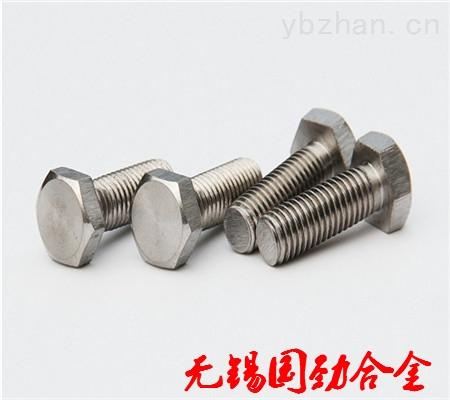 供應N08810方頭螺栓-